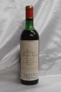 【1967】Chateau la Tour Figeach シャトー・ラ・トゥール・フィジャック 750ml