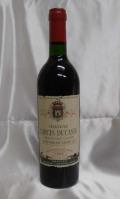 【1985】Chateau Larcis Ducasse シャトー・ラルシ・デュカス 750ml