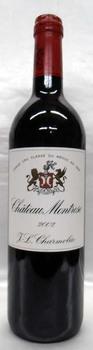 [2004]Ch. Montrose シャトー・モンローズ 750ml