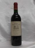 【1994】Ch. Petit-Villarge/シャトー・プティ・ヴィラージュ 750ml