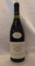 【1999】Savigny les Beaune/サヴィニー・レ・ボーヌ(Antonin Rodet/アントナン・ロデ)750ml