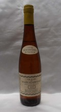【1974】Ch.Grillet Cuvee Renaissance/シャトー・グリエ・キュヴェ・ルネッサンス(Neyret-Gachet/ネイレ・ガシェ)750ml