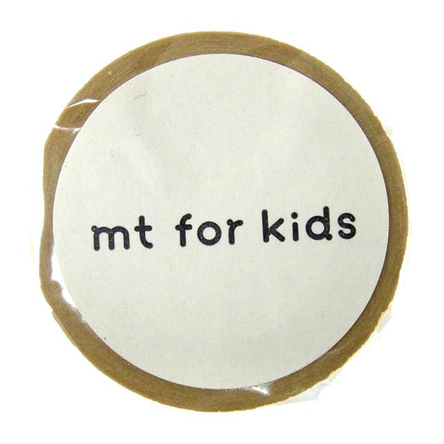 【宇宙グッズ】マステ MT01KID023 mt for kids星座