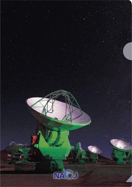 【国立天文台グッズ】国立天文台クリアファイル(アルマ天文台)