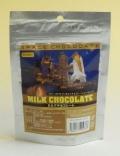 【宇宙食】スペースチョコレート(ミルク)