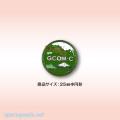 GCOM-C