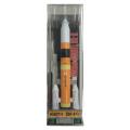 【宇宙グッズ】H−IIAロケット2色ボールペン