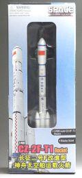 【宇宙模型】スペースドラゴンウイングス 1/400 中国 CZ-2F-T1 ロケット (天宮1号打ち上げ)