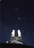 【国立天文台グッズ】国立天文台クリアファイル(すばる望遠鏡)