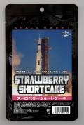 【宇宙食】ストロベリーショートケーキ