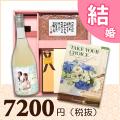 【送料無料】BOXセット バームクーヘン&赤飯(カタログ2500円コース)