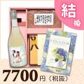 【送料無料】BOXセット バームクーヘン&赤飯(カタログ3000円コース)