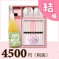 BOXセット祝麺&紅白まんじゅう(カタログなしコース)