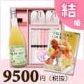 BOXセット祝麺&紅白まんじゅう(カタログ4600円コース)