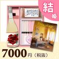 【送料無料】BOXセット 慶祝うどん&赤飯(180g)(カタログ2100円コース)