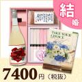 BOXセット祝麺&赤飯(180g)(カタログ2600円コース)
