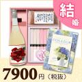 【送料無料】BOXセット 慶祝うどん&赤飯(180g)(カタログ3000円コース)