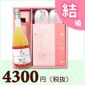【送料無料】BOXセット ワッフル&紅白まんじゅう(カタログなしコース)