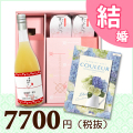 【送料無料】BOXセット ワッフル&紅白まんじゅう(カタログ3000円コース)