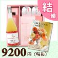 【送料無料】BOXセット ワッフル&紅白まんじゅう(カタログ4500円コース)