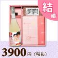 【送料無料】BOXセット ワッフル&赤飯(180g)(カタログなしコース)