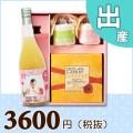【送料無料】BOXセット バウムクーヘン&プチギフト(カタログなしコース)