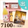 【送料無料】BOXセット バウムクーヘン&赤飯(カタログ2100円コース)