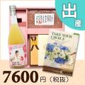 【送料無料】BOXセット バウムクーヘン&赤飯(カタログ2500円コース)