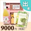 【送料無料】BOXセット バウムクーヘン&赤飯(カタログ4000円コース)