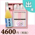 【送料無料】BOXセット 慶祝うどん&紅白まんじゅう(カタログなしコース)