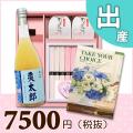 【送料無料】BOXセット 慶祝うどん&紅白まんじゅう(カタログ2500円コース)