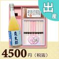【送料無料】BOXセット 慶祝うどん&赤飯(180g)(カタログなしコース)