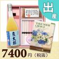 【送料無料】BOXセット 慶祝うどん&赤飯(180g)(カタログ2500円コース)