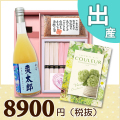 【送料無料】BOXセット 慶祝うどん&赤飯(180g)(カタログ4000円コース)