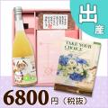 【送料無料】BOXセット ワッフル&赤飯(180g)(カタログ2500円コース)