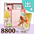 【送料無料】BOXセット ワッフル&赤飯(180g)(カタログ4500円コース)