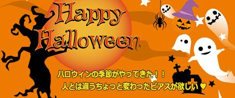 ハロウィンおばけかぼちゃ軟骨ピアスへそピアスボディピアス