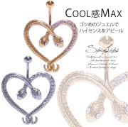 【5月再入荷】存在感抜群☆COOLスネ-クジュエルへそピアスボディピアス0060-1