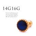 【5月再入荷】[16G14G]温度によって色が変化する特殊ストーンGOLDラウンド軟骨ピアスボディピアス0662