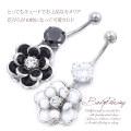 【5月再入荷】ロングセラーSPICYオリジナル☆大人可愛いカメリアジュエルへそピアスボディピアス0119