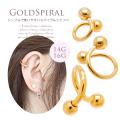 [16G14G]シンプルラインは艶感で勝負GOLDスパイラルバーベル軟骨ピアスボディピアス 0132