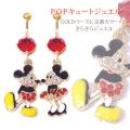 【4月再入荷】POPでCUTE☆ミッキーMICKY&ミニーMINNYへそピアスボディピアス0213
