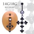 [14G18G]女らしさを忘れないデザインが魅力。インパクトBlackクロスへそピアス◇SPICYLIPSオリジナル◇ 耳たぶロブ ボディピアス 0896