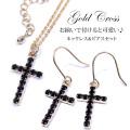 (★20G)クールなレディー♪ブラッククロス・ネック&ピアスセット 0805