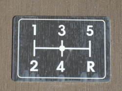 '67SR311用シフトパターンシール