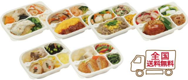 腎臓食 透析食 糖尿食 高血圧食 ダイエット食のご紹介です