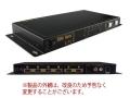 HDMI4x2マトリクススイッチャ