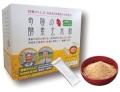 [健康食品]木村式自然栽培のお米100%使用【奇跡の醗酵玄米粉】
