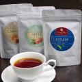 紅茶3種セット