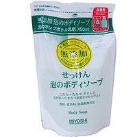 ミヨシ石鹸 泡せっけんボデイソープ詰替450ML  (0813-0103)
